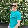 Сергей, 26, г.Антрацит