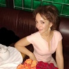 Yana, 41, г.Agnone