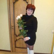 Наталия 56 Фрязино