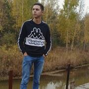 Александр 18 Барнаул