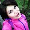 Лилия, 23, г.Полтава