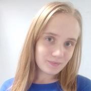 Юлия, 21, г.Курган