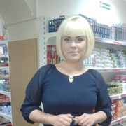 Натали, 32, г.Гурьевск