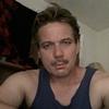 Alex, 40, г.Коммерс Сити
