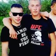 Александр, 20, г.Шилка