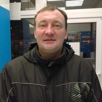 Дииа, 42 года, Скорпион, Санкт-Петербург