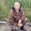 Evgeniy, 44, Oboyan