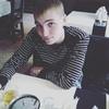 Станислав, 25, г.Днепр