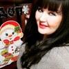 Lina, 32, Kemerovo