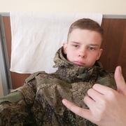 Алекс, 18, г.Гусев