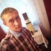 Андрій, 22, г.Кременец