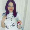 Aleksandra, 19, Kalynivka