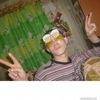 Алексей, 29, г.Великий Устюг