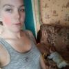 Алла, 23, г.Украинка