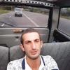 Сергей, 22, г.Ростов-на-Дону
