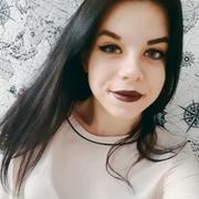 Знакомства в Южно-Сахалинске с пользователем Арина 26 лет (Стрелец)