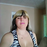 Катерина, 33, г.Вологда
