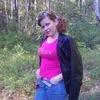 Мария, 26, г.Чита