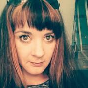 Алёна, 26, г.Ангарск