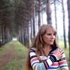 Лилия, 42, г.Воронеж