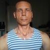 Андрей, 45, г.Орск