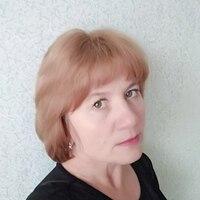 Наташа, 46 лет, Овен, Улан-Удэ