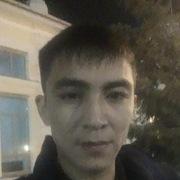 Кенесары 27 Алматы́