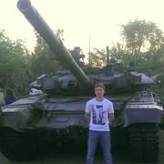 Дмитрий 32 Киров