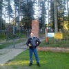 Valeriy, 32, Vytegra