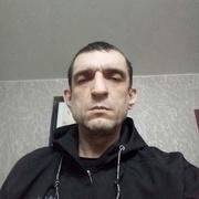 Макси 30 Красноярск
