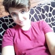 Юлия, 18, г.Озерск