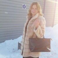 Валерия, 30 лет, Телец, Одесса