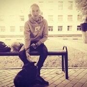 Богдан, 23, г.Раменское