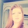 Мария, 21, г.Новопавловск