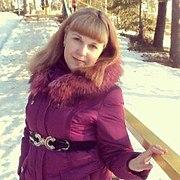 Анна, 25, г.Бор