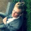 Павел, 27, г.Саарбрюккен