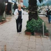 Любовь 62 года (Весы) Верхняя Тойма
