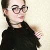 katya, 22, г.Карлсруэ