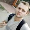 Саша, 32, г.Одесса
