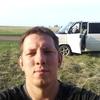 Сергей, 25, г.Караганда