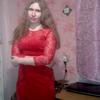 Александра, 26, г.Ромны