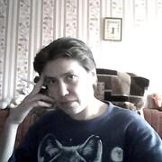Ольга, 42, г.Бор