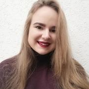 Анастасия, 21, г.Алушта
