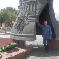 Нерода, 54 года, Рыбы, Калинковичи