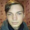 Дмитрий, 17, г.Харьков