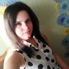 Ирина, 23, г.Старый Оскол