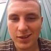 Максим, 23, г.Богатое