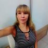 Наташа, 43, г.Магнитогорск