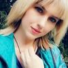 Анастасия, 25, г.Подольск