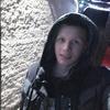Aleksey, 18, Mar